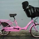 第5弾☆新車☆半額以下!子供乗せ自転車 ママフレツイン203 20...