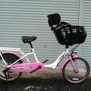 春からの保育園の送迎に♪◆三人乗り対応 子供乗せ自転車 ママフレツ...
