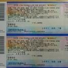 ★☆ ライブ・ビューイング 三代目 J Soul Brothers ★☆