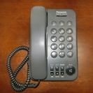 Panasonic製電話機