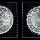 昭和天皇御在位60年 記念硬貨 1万円
