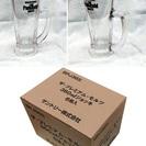 ★☆ビールジョッキ プレミアムモルツ360ml×6☆★