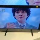 【期間限定30%OFF・全国送料無料・半年保証】2011年製 TV...