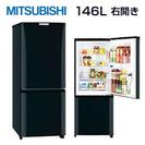 冷蔵庫 146ℓ