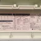 LG 洗濯機 無料!