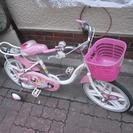 ブリジストン16インチ子供用自転車