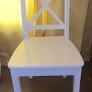IKEAの可愛い椅子