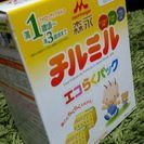 チルミル 粉ミルク1箱800g 新品未開封