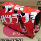 【1本50円】 オロナミンC 10本パック