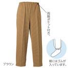 ◆2枚組 介護衣料・部屋着・散歩着などに!日本エンゼル(株)スクエ...