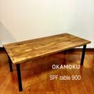 無垢ローテーブル カフェテーブル