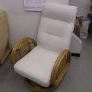 藤製の椅子