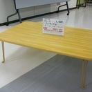 ミニテーブル(2902-43)