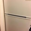 状態良し洗濯機、冷蔵庫  1万5千円