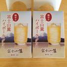 キリン【富士山麓ハイボール】グラス