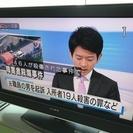 【USED】SONY ソニー ブラビア KDL-32V2500【訳あり】