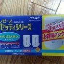 家庭用浄水器 トレビーノ カセッティシリーズ 交換用カートリッジ ...