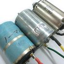 ラジコン パーツ モーター 3個セット RS-540SH他 現状販...