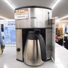 札幌 引き取り サーモス/THERMOS 真空断熱ポット コーヒー...