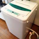 2014年 4.5kg 全自動洗濯機 板橋区