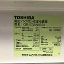TOSHIBA375Lの冷蔵庫譲ります