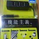 バスパワー専用USBハブ黒