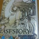 Wiiソフト THE LAST STORY (ラストストーリー)