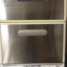 交渉中【象印】食洗機