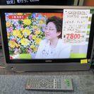 SORTEO・16インチ液晶テレビ●M16D-100●スタンド無し...