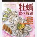 生牡蠣牡蠣食べ放題!3/10オイスターテーブル銀座コリドー店