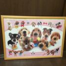 ☆犬のパズル☆