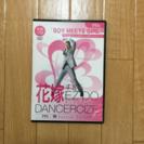 ゼクシィ DVD