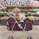 未使用 ペットバギー ペットカート ペット用品