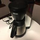 デロンギ コーヒーメーカー 1.45L 大容量