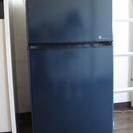 1人用冷蔵庫