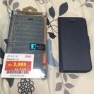 携帯カバー(iphone用)