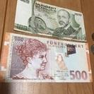 オーストラリア 紙幣、硬貨 シリング