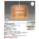 《お取引中》【美品】【ほぼ未使用】【日本製】【定価2万円】LED照明器具