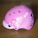 子供 ヘルメット ピンク ブリジストン