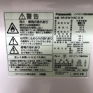冷蔵庫 Panasonic 2012年製