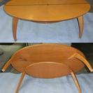 楕円形 木製センターテーブル