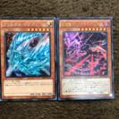 遊戯王カード×2枚
