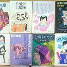 ●筒井康隆 文庫本8冊「家族八景」「俗物図鑑」他●かなりヤケあり