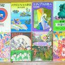 ●筒井康隆 文庫本8冊「メタモルフォセス群島」「にぎやかな未来」他...