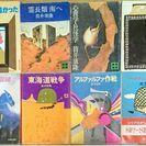 ●筒井康隆 文庫本8冊「霊長類 南へ」「東海道戦争」他●かなりヤケあり