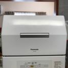 Panasonic プチ食洗機