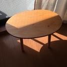 ウッドオーバルテーブル