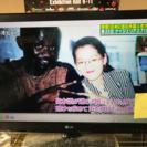 テレビ32型 プレイステーション3 シアターバー セット‼︎‼︎