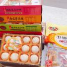 中国 お土産 詰合せ お菓子 色々