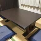 座卓テーブル差し上げます